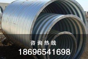 0.75米至2米整装金属波纹管
